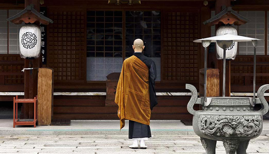 Zazen (Zen Meditation)